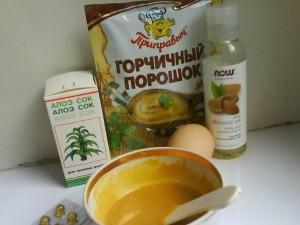 Рецепт маски из горчицы